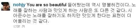 [Trans] Noh Junyoung(music critic)'s Tweet about Junsu