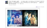 [Trans] Kim Sunah's Me2 about Junsu