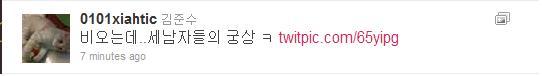 [Trans] 110814 Junsu's Tweet